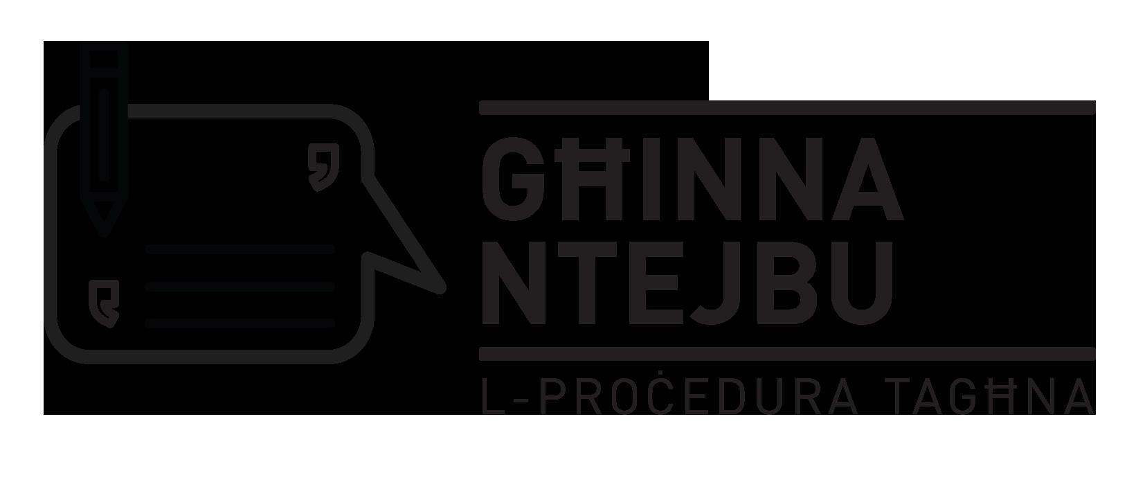 Help us improve our procedure